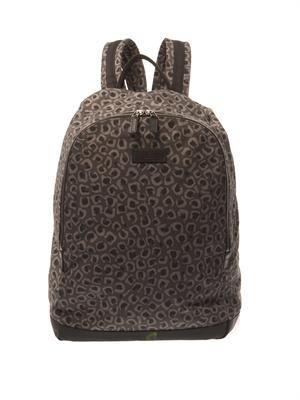G-Active leopard-print backpack