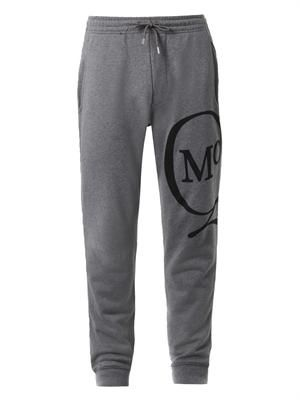 Logo-print sweatpants