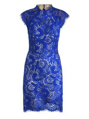 Sara lace fitted dress
